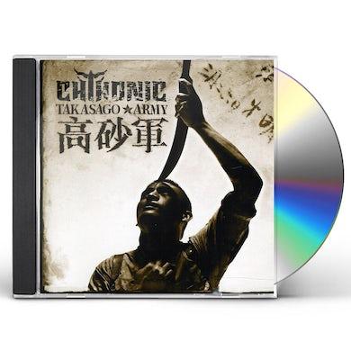 Chthonic TAKASAGO ARMY CD
