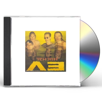 EV HUCHAL CD