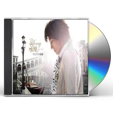 Jerry Yan FREEDOM-STAR CD