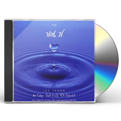 Lev Tahor WATCH OVER ME CD