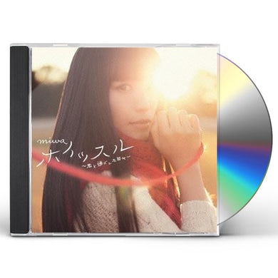 WHISTLE KIMI TO SUGOSHITA HIBI CD