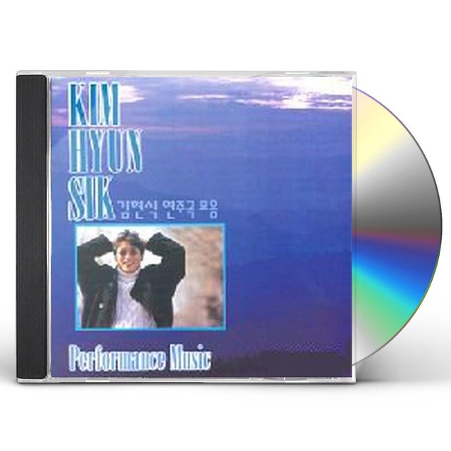 Kim Hyun Sik PERFORMANCE MUSIC CD