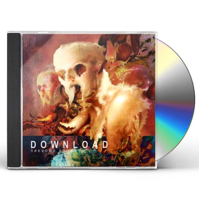 Download UNKNOWN ROOM CD