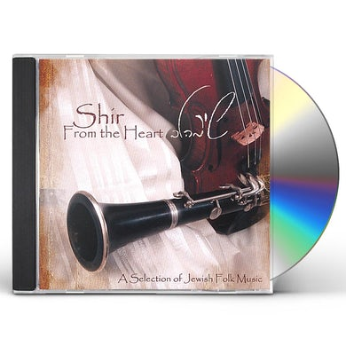 Shir FROM THE HEART CD