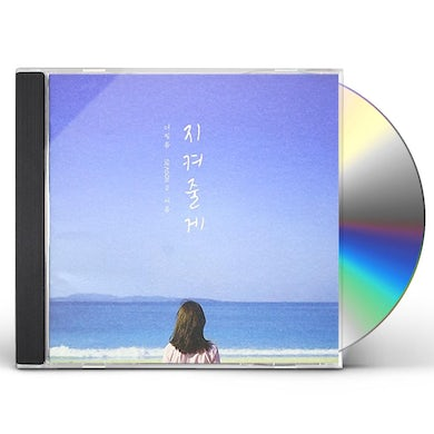 Film SEASON2 SUMMER (VOL.3) CD