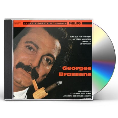 Georges Brassens ET SA GUITARE CD