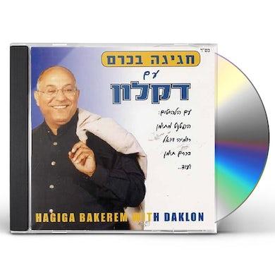 HAGIGA BAKEREM WITH DAKLON CD
