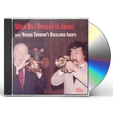 Wild Bill Davison IN JAPAN WITH YOSHIO TOYAMA'S CD