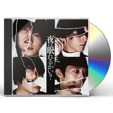 flumpool YORU HA NEMURERUKAI? CD