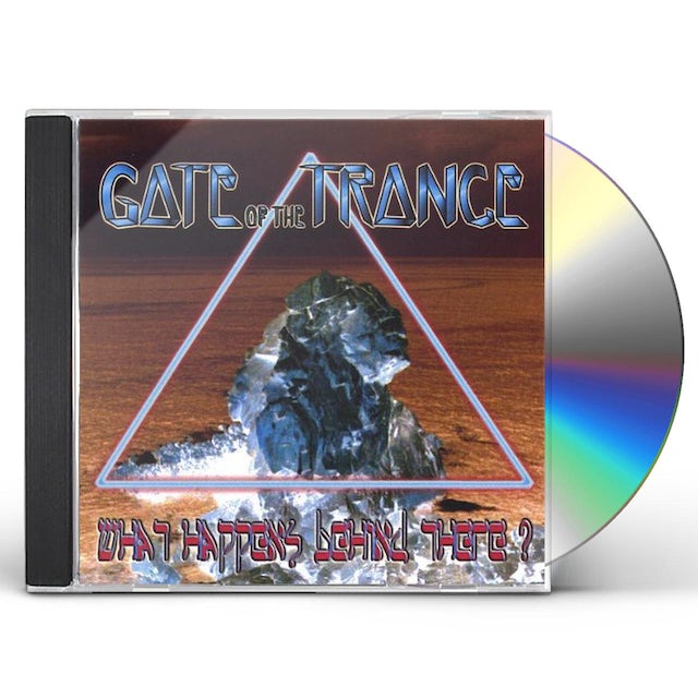 GATE OF THE TRANCE