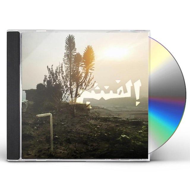 Maurice Louca ELEPHANTINE CD