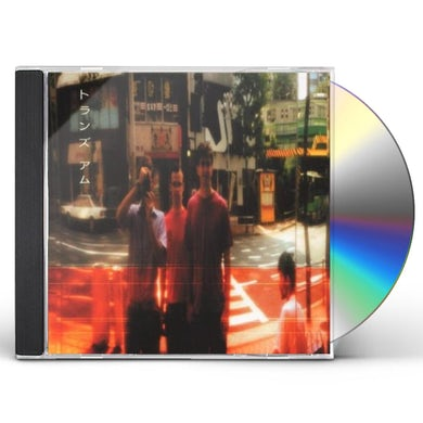 Trans Am YOU CAN ALWAYS GET WHAT YOU WANT CD