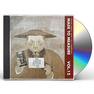 Yasuaki Shimizu MUSIC FOR COMMERCIALS CD