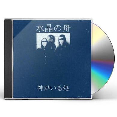 Suishou No Fune WHERE THE SPIRITS ARE CD