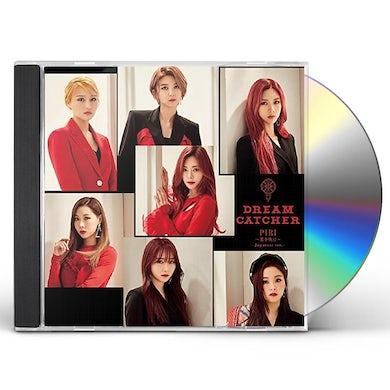 Dreamcatcher PIRI-FUE WO FUKE (VERSION B) (JAPANESE VERSION) CD