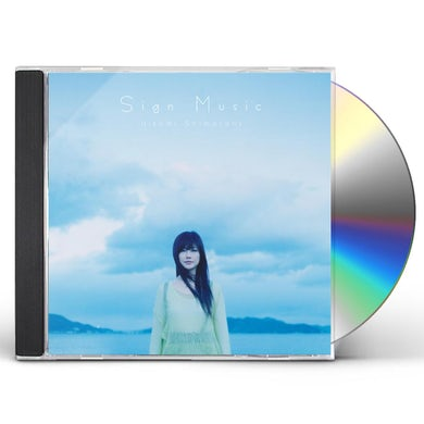 Hitomi Shimatani SIGN MUSIC CD