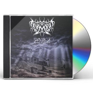 Al-Namrood HEEN YADHAR AL GHASQ CD