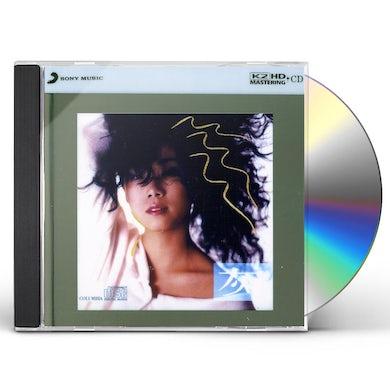 Sandy Lam GREY: K2HD MASTERING CD