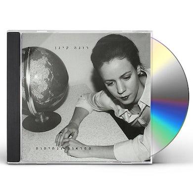 Rona Kenan TAKEOFFS & LANDINGS CD