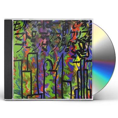 Mortar EP2008 CD