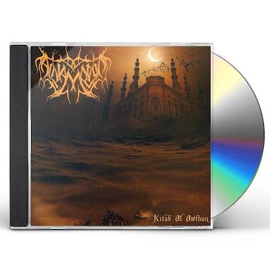 Al-Namrood KITAB AL AWTHAN CD