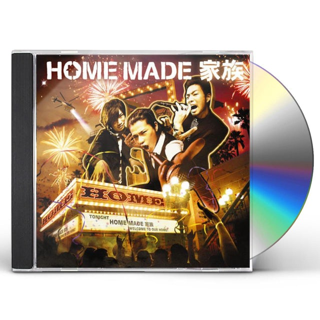 Home Made Kazoku HOME CD