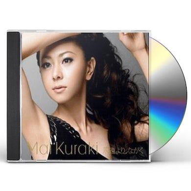 Mai Kuraki DRIVE ME CRAZY CD