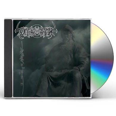 DARKESTRAH KHAGAN CD