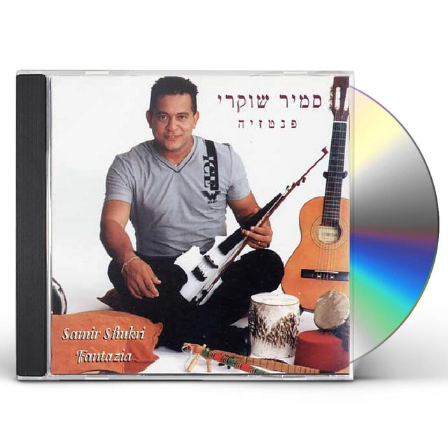 Samir Shukri FANTAZIA CD