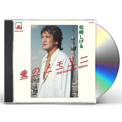 Shigeru Matsuzaki AI NO MEMORY 35TH ANNIVERSARY EDITION CD