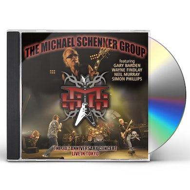 The Michael Schenker Group LIVE IN TOKYO CD