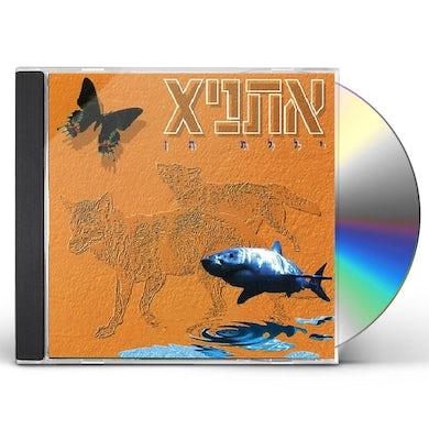 Ethnix ILLELAT TAN CD