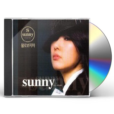 SUNNY MULLO BOJIMA CD