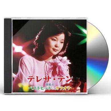 Teresa Teng BEST HIT & KARAOKE CD
