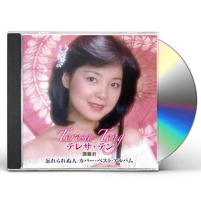 WASURERARENU HITO TERESA TENG COVER BEST ALBUM CD
