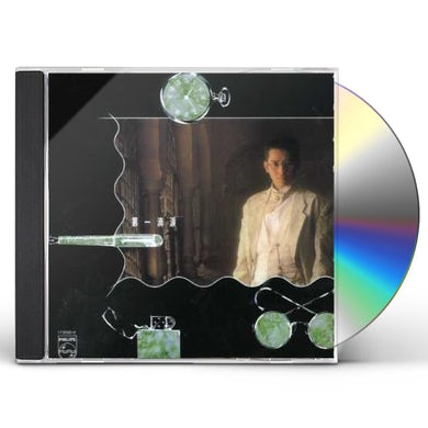 Alan Tam FIRST TEAR CD