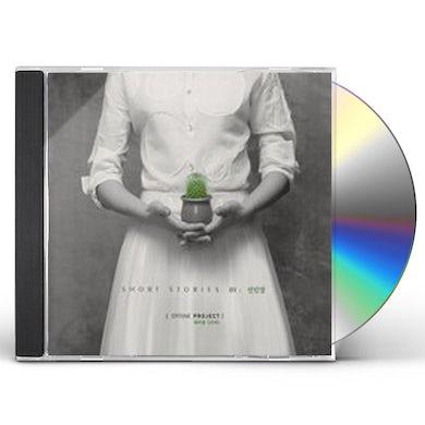 EPITONE PROJECT SHORT STORIES.1 CACTUS CD