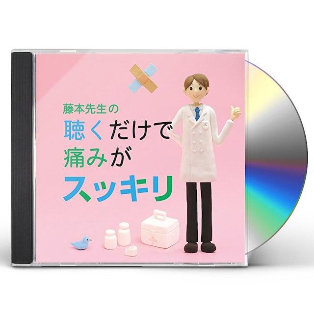 Classic KIKU DAKE DE ITAMI GA SUKKIRI-HENZU CD