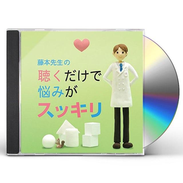 Classic KIKU DAKE DE NAYAMI GA SUKKIRI-YUUU CD