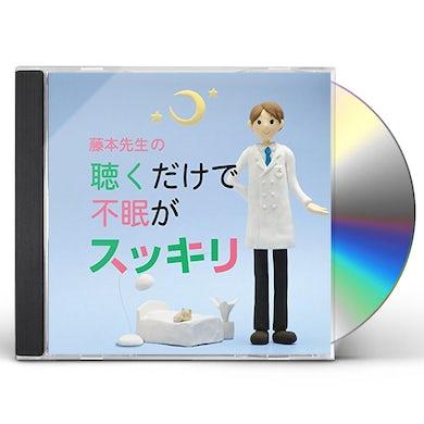 Classic KIKU DAKE DE FUMIN GA SUKKIRI CD