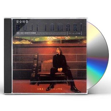 Koji Tamaki 1985 - 2003 ACOUSTIC REMAKE CD