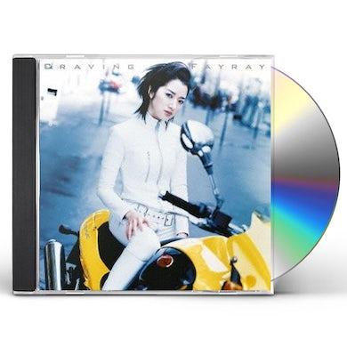 Fayray CRAVING CD