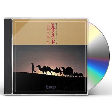 Kitaro SILK ROAD: SICHUU NO MICHI 2 / Original Soundtrack CD