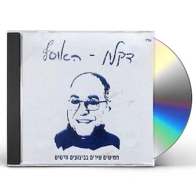 BEST OF DAKLON CD