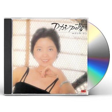 Teresa Teng ACACIA NO YUME CD