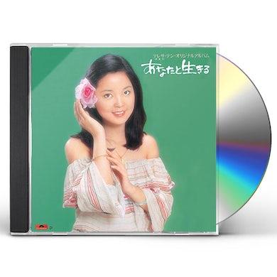 Teresa Teng ANATA TO IKIRU CD