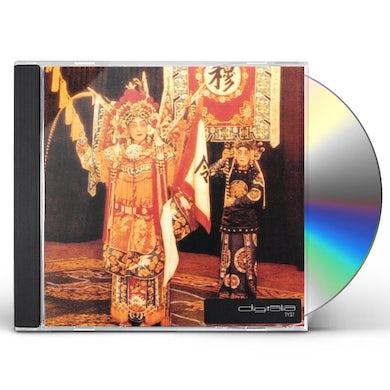 Tyst DIGITALIA CD