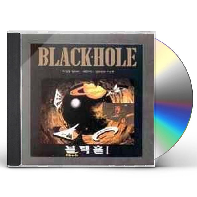 Black hole CD