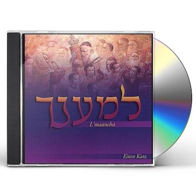 Eitan Katz L'MAANCHA CD