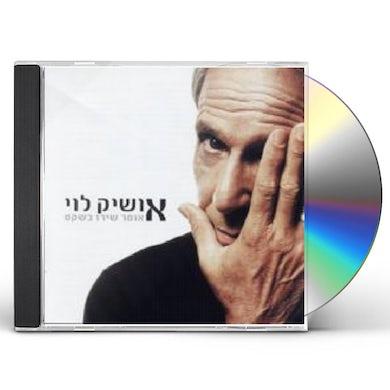 Oshik Levi SINGING SOFTLY CD